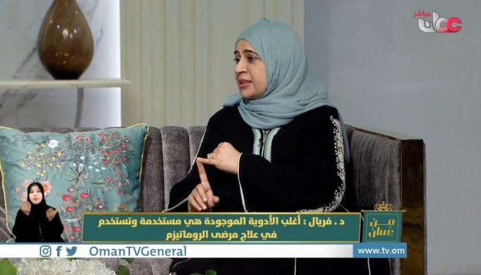 د. فريال اللواتية: الوضع الوبائي في السلطنة مرتبط بما يحدث في غرف العناية المركزة