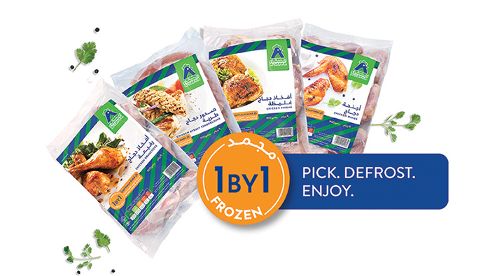 A'Saffa Foods launches convenient new '1-by-1' range of frozen chicken products