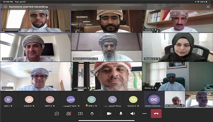 National Committee for Tobacco Control holds virtual meeting