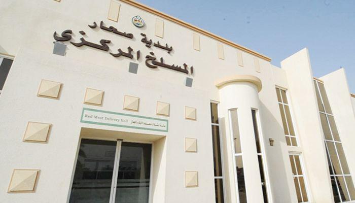 بعد ظهور حالات إصابة بكورونا بين العاملين.. بلدية صحار تغلق مسلخ الولاية لمدة ١٠ أيام