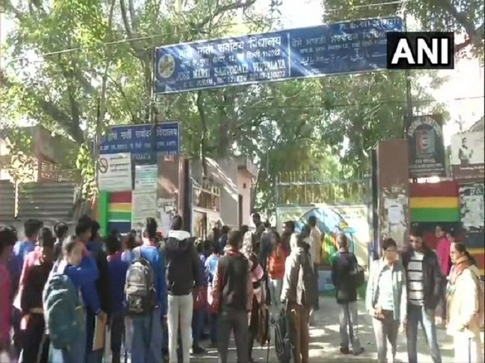 CBSE Class XII results to be announced today at 2PM