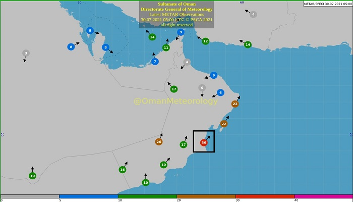 Weather alert: Dust storms to continue in parts of Oman