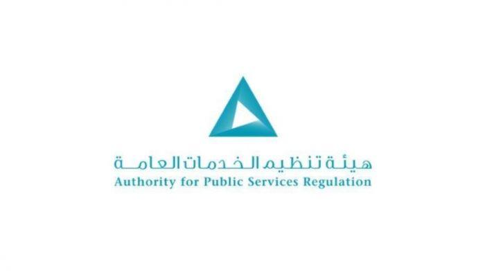 هيئة تنظيم الخدمات العامة: وجهنا سابقًا شركات الكهرباء بعدم قطع الخدمة عن المشتركين