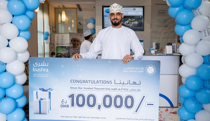 Alizz Islamic Bank Surprises and celebrates with the winner of OMR 100,000