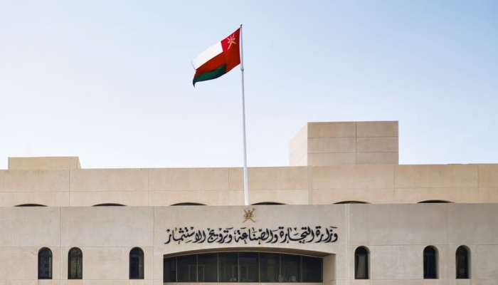 Network, pyramid marketing banned in Oman