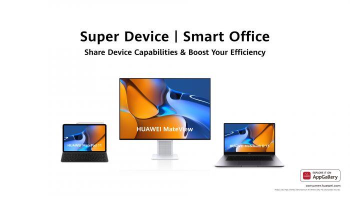 الأجهزة الفائقة Super Device الجديدة من هواوي الآن في عُمان