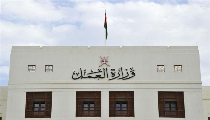 وزارة العمل تجري مقابلات واختبارات لعدد من الوظائف بمحافظة الوسطى