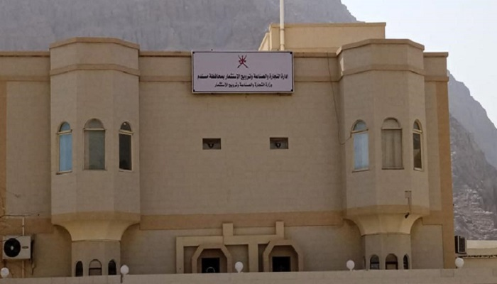 Oman governorate launches automatic licensing service
