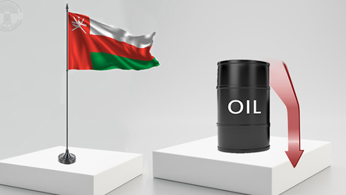 Oman oil price declines by 38 cents
