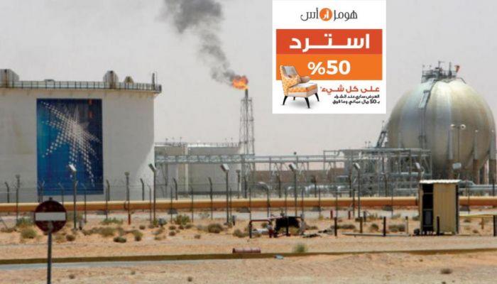 السعودية تعلن عن أسعار جديدة لنفطها