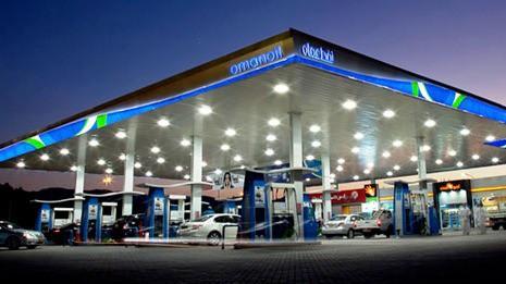 نفط عمان تفتتح محطة لها في طريق عمان - السعودية