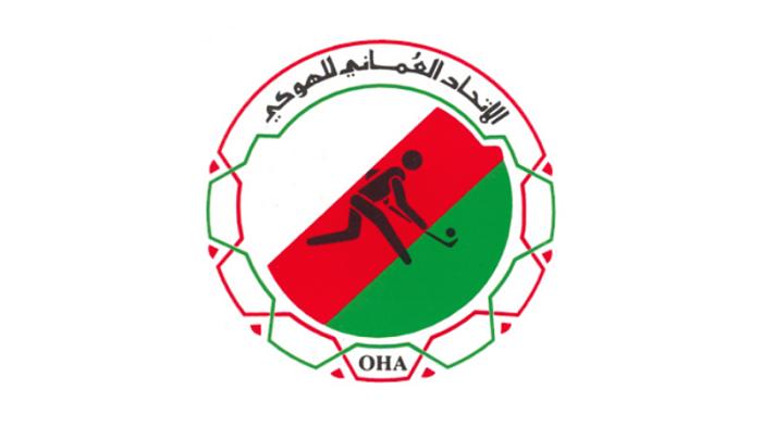 Oman Hockey Association elects new chairman