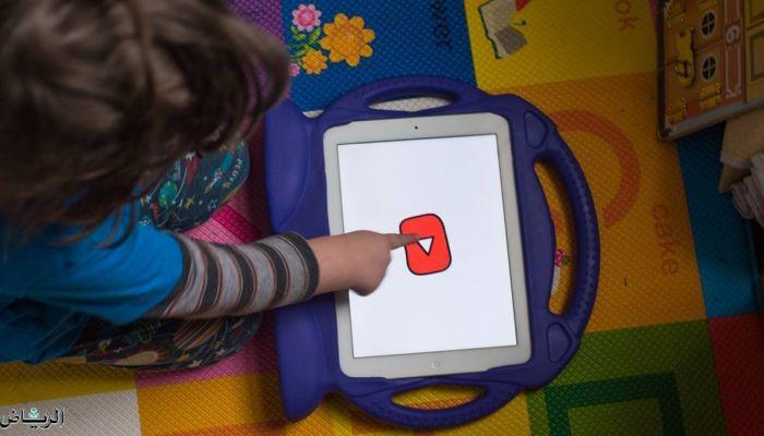 تدابير أمنية جديدة للأطفال على جوجل ويوتيوب