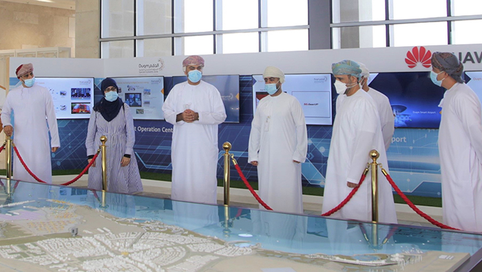 Supervisory team formed for Artificial Intelligence Zone at Duqm
