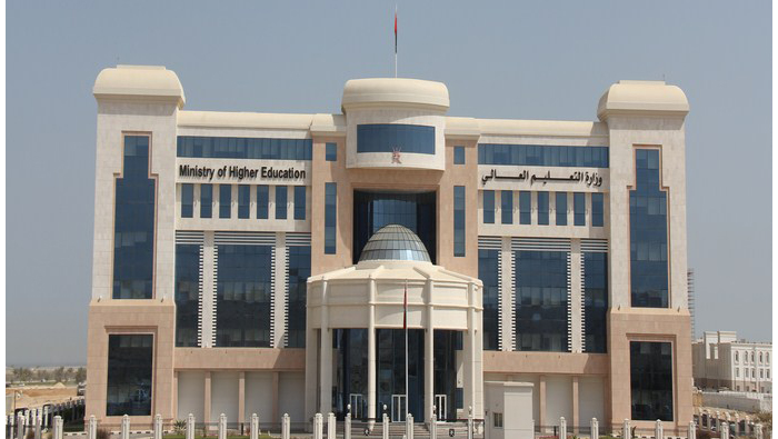 Admission tests, interviews for higher education in Oman from Aug 23 to 29