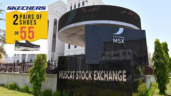 Oman shares end marginally lower
