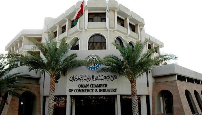 Oman to participate in Turkish economic forum