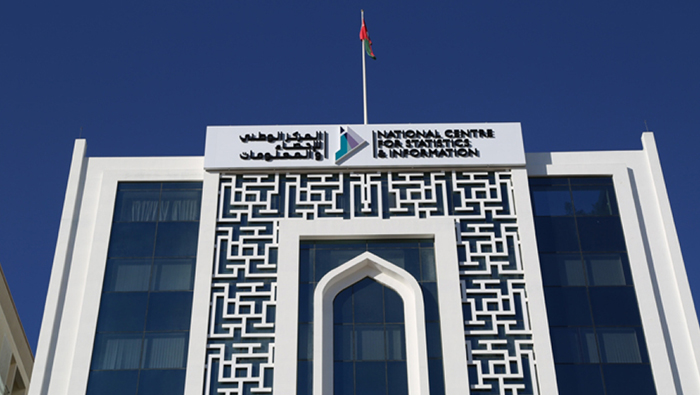 Over 26,000 young business owners in Oman: NCSI