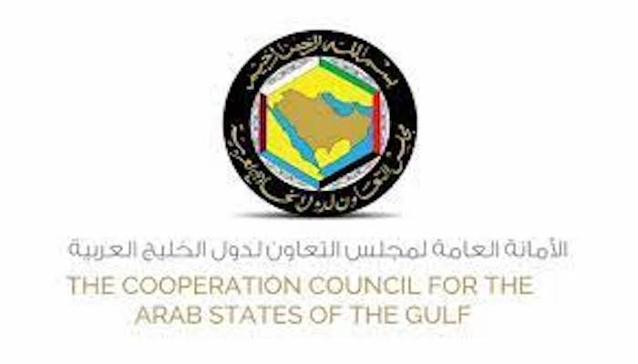 CPA lauds Royal Decree on unified GCC law