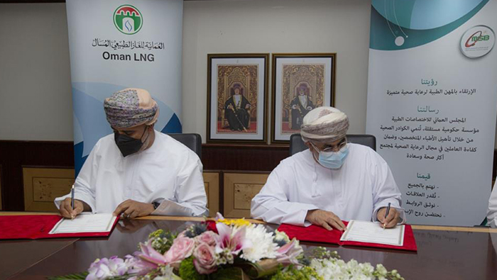 Funding agreement signed to train medical students