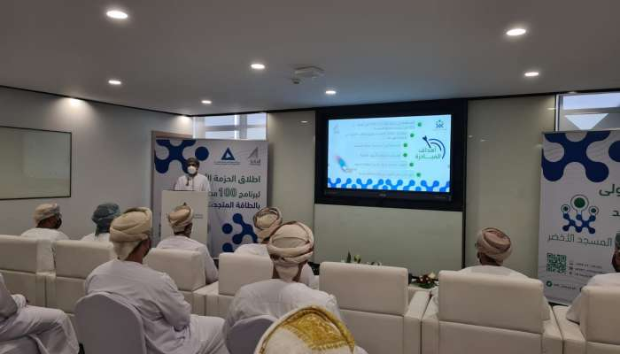 Oman launches 'Green Mosque' programme costing OMR 5 million