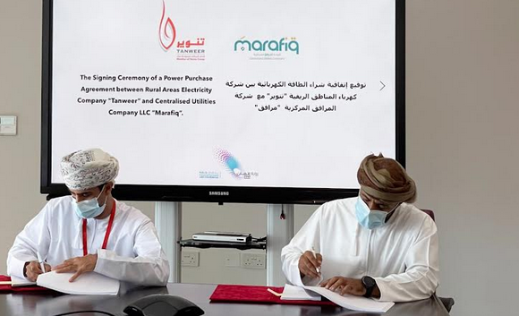Agreement signed to build power plant in Oman