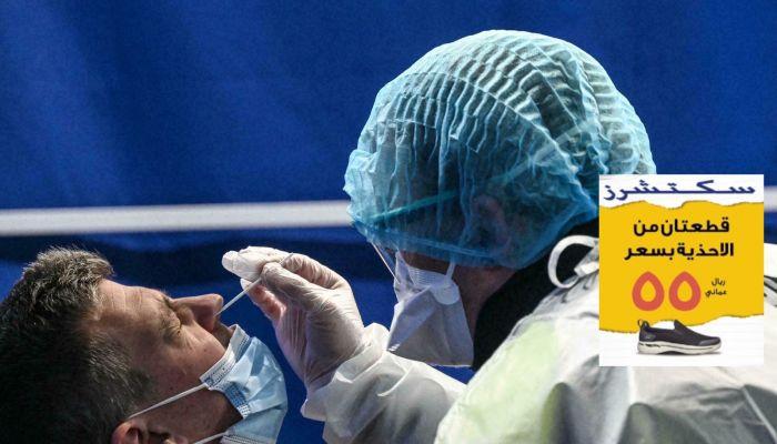 إصابات كورونا عالميا أكثر من 212 مليون و4.4 مليون حالة وفاة