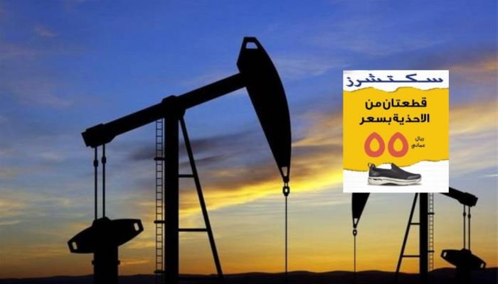 نفط عمان يواصل الارتفاع