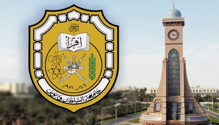 All SQU classes to be held on campus this semester