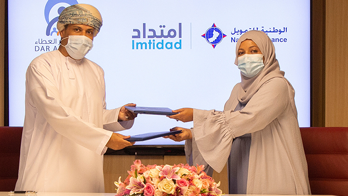 National Finance - Imtidad collaborates with Dar Al Atta'a to support community welfare