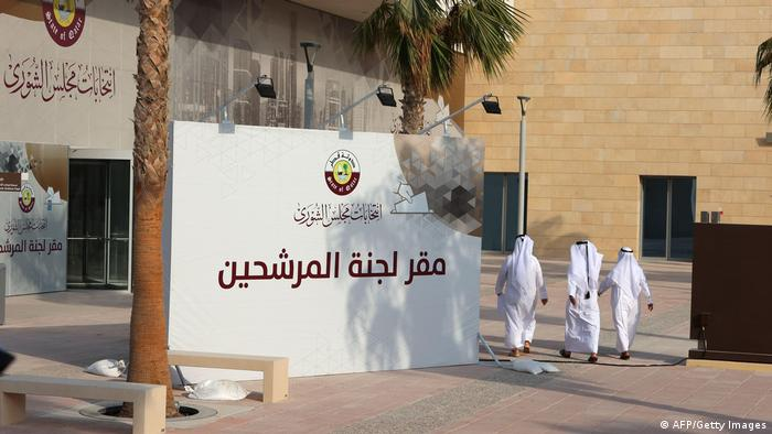 Qatar to hold first general election soon