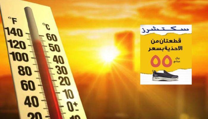 حمراء الدروع تواصل تسجيل أعلى درجات حرارة في السلطنة