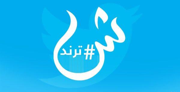 شكاوى من غلاء سكنات الطلبة و #استغلال_سكنات_الطلاب يتصدر تويتر