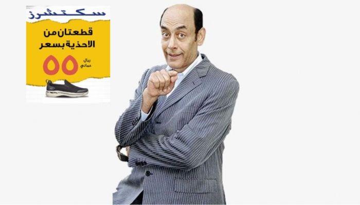 الفنان أحمد بدير يعلق على حقيقة اعتزاله الفن