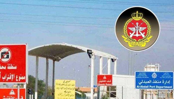 رئاسة الأركان الكويتية: الحدود الكويتية آمنة ومستقرة