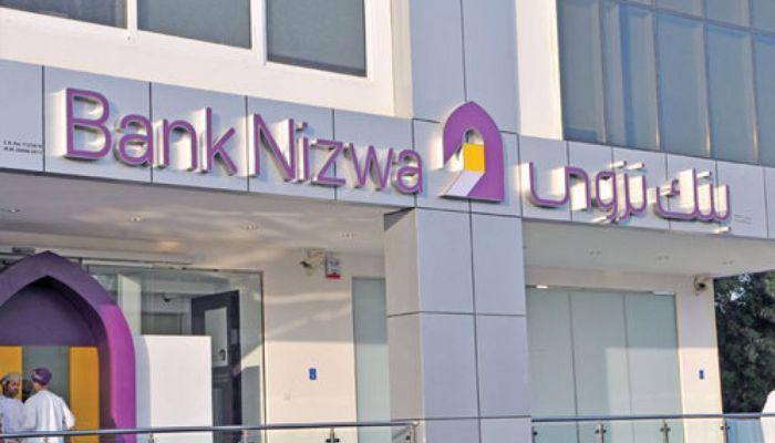 بنك نزوى يطرح أكثر من 780 مليون سهم لممارسة حق الأفضلية
