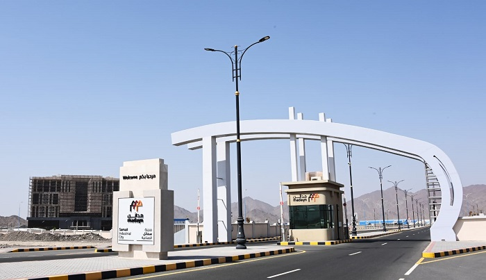 Initial approval for expansion of Samail Industrial City received