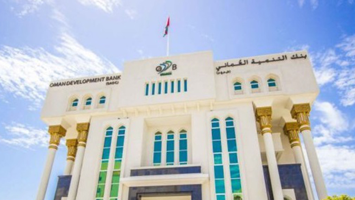 ODB injects OMR16 million to fund economic projects in Al Wusta