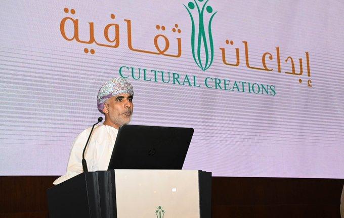 وزارة 'الثقافة والرياضة' تكشف عن تفاصيل مسابقة الأندية للإبداع الثقافي
