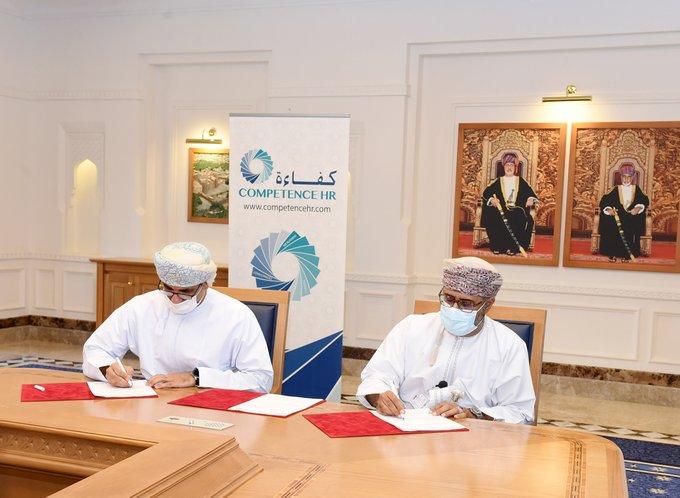 وزارة العمل توقع اتفاقية مع شركة كفاءة لتنمية الموارد البشرية