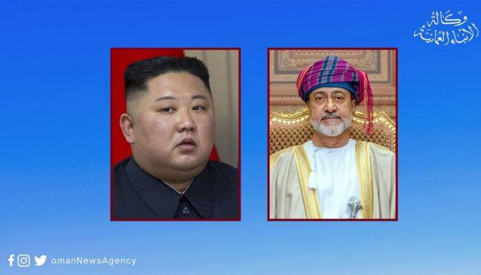 جلالة السلطان يهنئ رئيس جمهورية كوريا الديمقراطية الشعبية