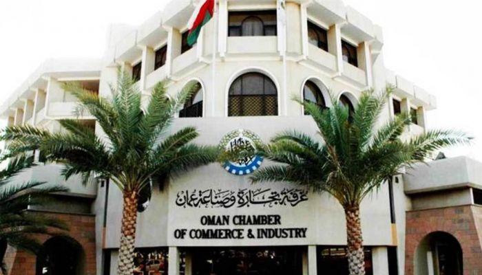 لقاء عماني - ياباني لبحث فرص تصدير المنتجات الزراعية