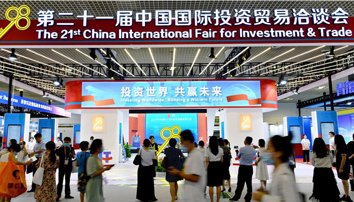 China holds international fair to offer investment opportunities amid pandemic