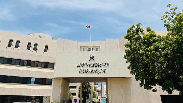 Oman to host Saudi delegation, enhance digital economy field