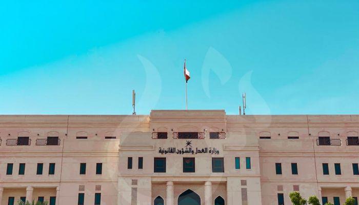 وزير العدل والشؤون القانونية يصدر قرارًا وزاريًا