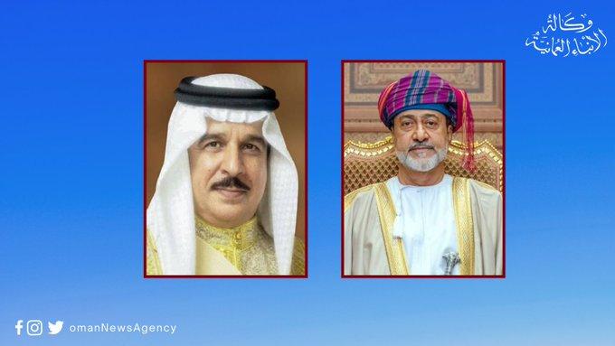 جلالة السلطان يتلقى رسالة خطية من ملك البحرين