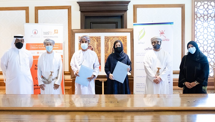Zubair SEC signs agreement with the Ministry of Social Development