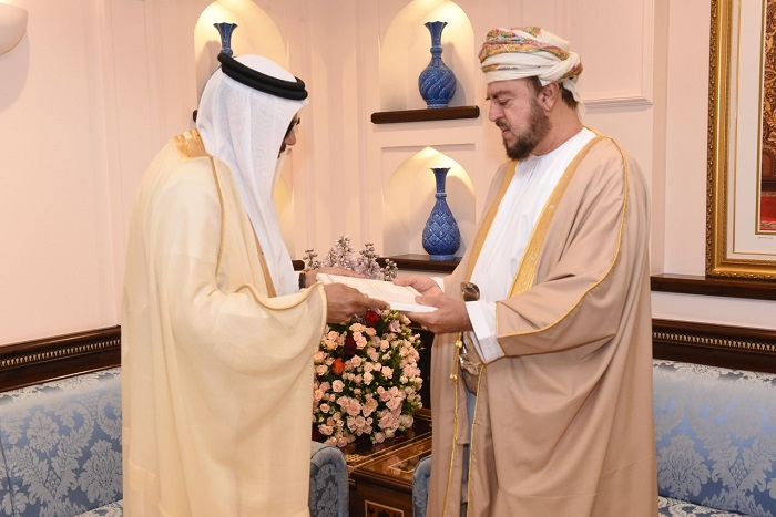 HM  receives written message from King of Bahrain