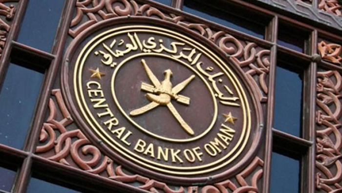 CBO issues treasury bills worth OMR162 million