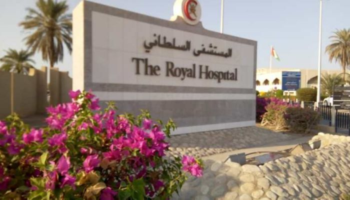 المستشفى السلطاني يعيد تشغيل كافة غرف العمليات خلال عطلة نهاية الأسبوع